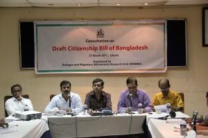 Citizenship_Bill_1